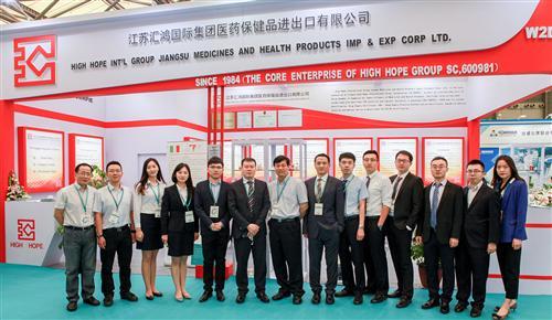 汇鸿医药公司连续十七年参加世界制药原料中国展(cphi图片